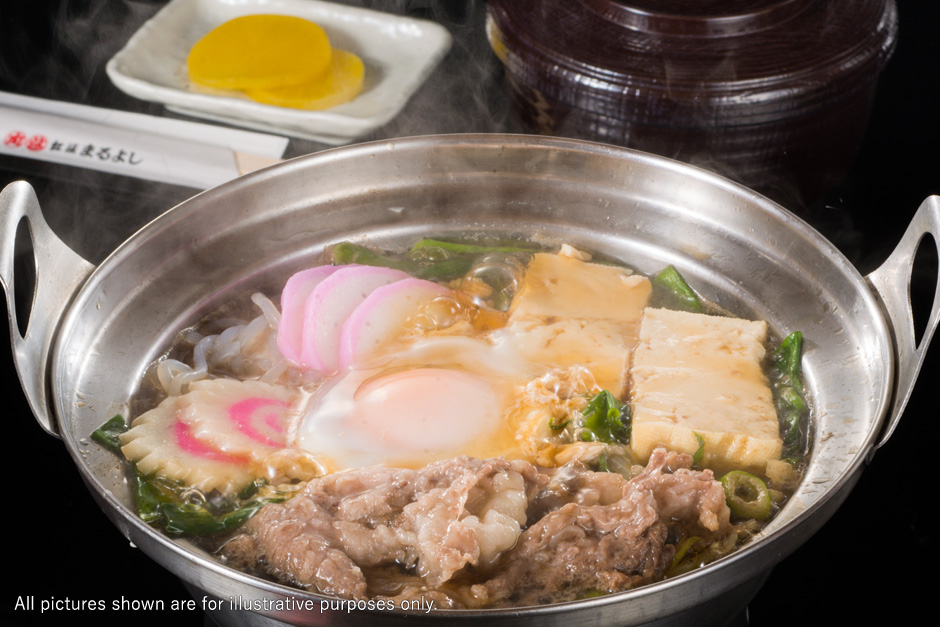 Beef Nabe (Beef Hot Pot)【Japanese Black Beef】
