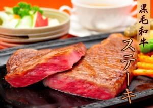 松阪まるよしの黒毛和牛ビーフステーキ牛肉料理例写真