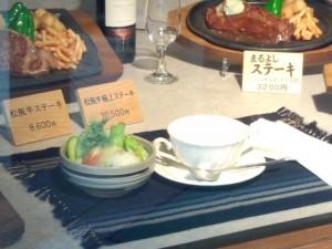 松阪牛の故郷・松阪市の手織り松坂木綿ランチョンマット 松阪まるよし