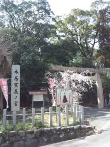 松阪牛の故郷・松阪市の本居宣長ノ宮