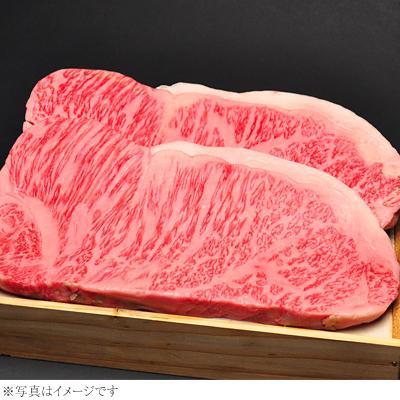 お中元に松阪牛サーロインステーキ
