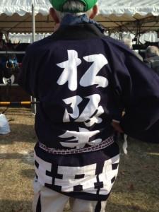 昨年の松阪肉牛共進会のようす