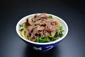 牛肉丼 700円