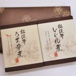 松阪牛しぐれ煮ギフト2個セット