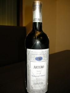 人気のワイン アルテロ