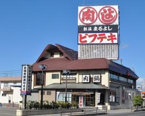 鎌田本店外観