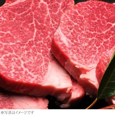 松阪牛 ヒレ ステーキ