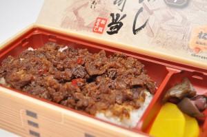 日吉東急アベニュー で販売する松阪牛牛めし弁当