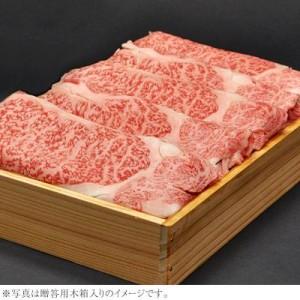 松阪牛すき焼き ロース