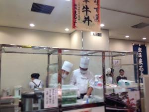 日本橋タカシヤマヤ 松阪牛牛丼