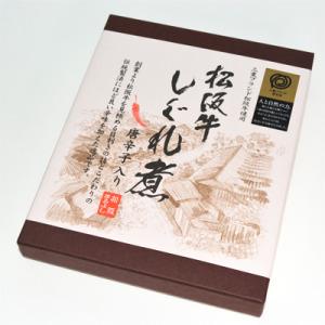 松阪牛 しぐれ煮 唐辛子入り400x400