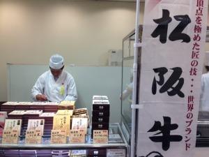 松阪牛牛丼 他の商品