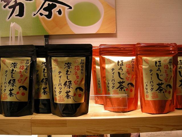三重の名産 お茶