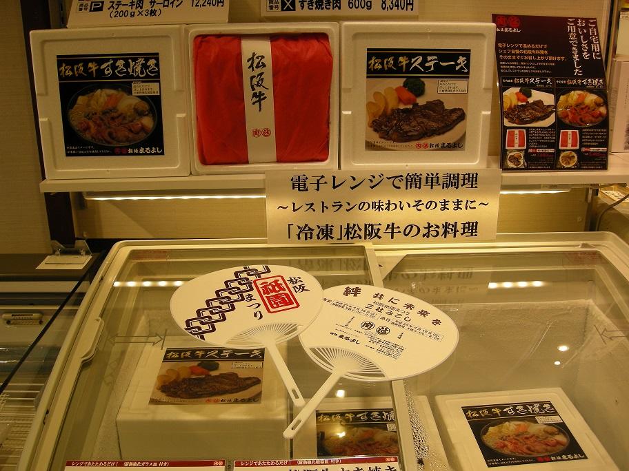 レンジで簡単調理!新発売!