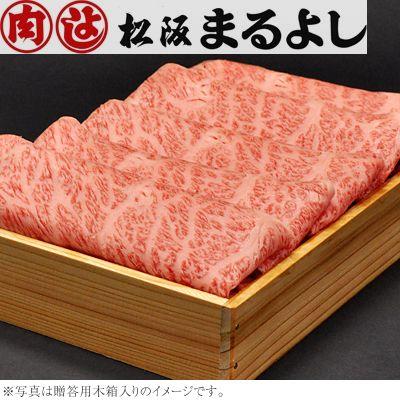 お歳暮 に松阪牛を