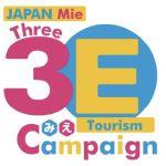 3Eキャンペーン
