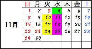 11gatu