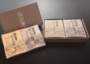 5000円 の松阪牛お歳暮