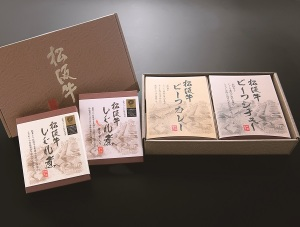 shigu-kashi-600用