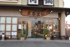 本日お店に門松が飾られました