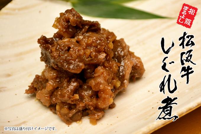 ②しぐれ煮カテゴリ(本店)