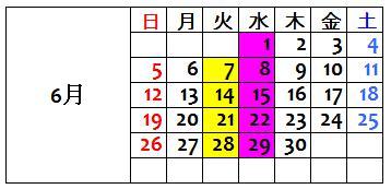 6gatu