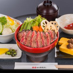 スタミナのつく 松阪牛ステーキ丼 【数量限定】