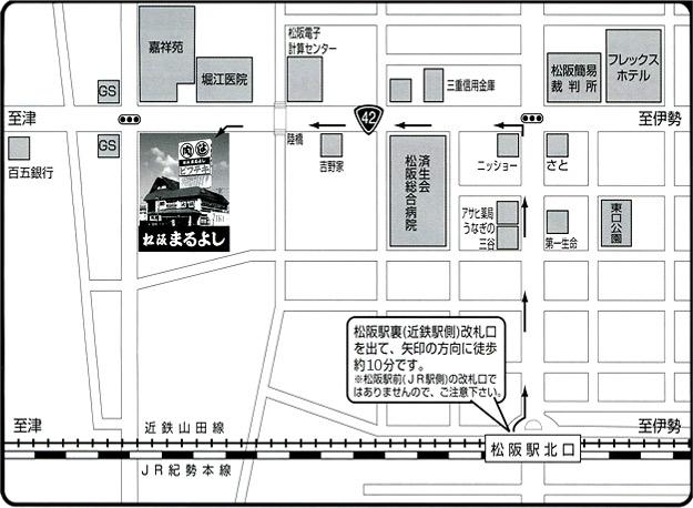 img-train-map