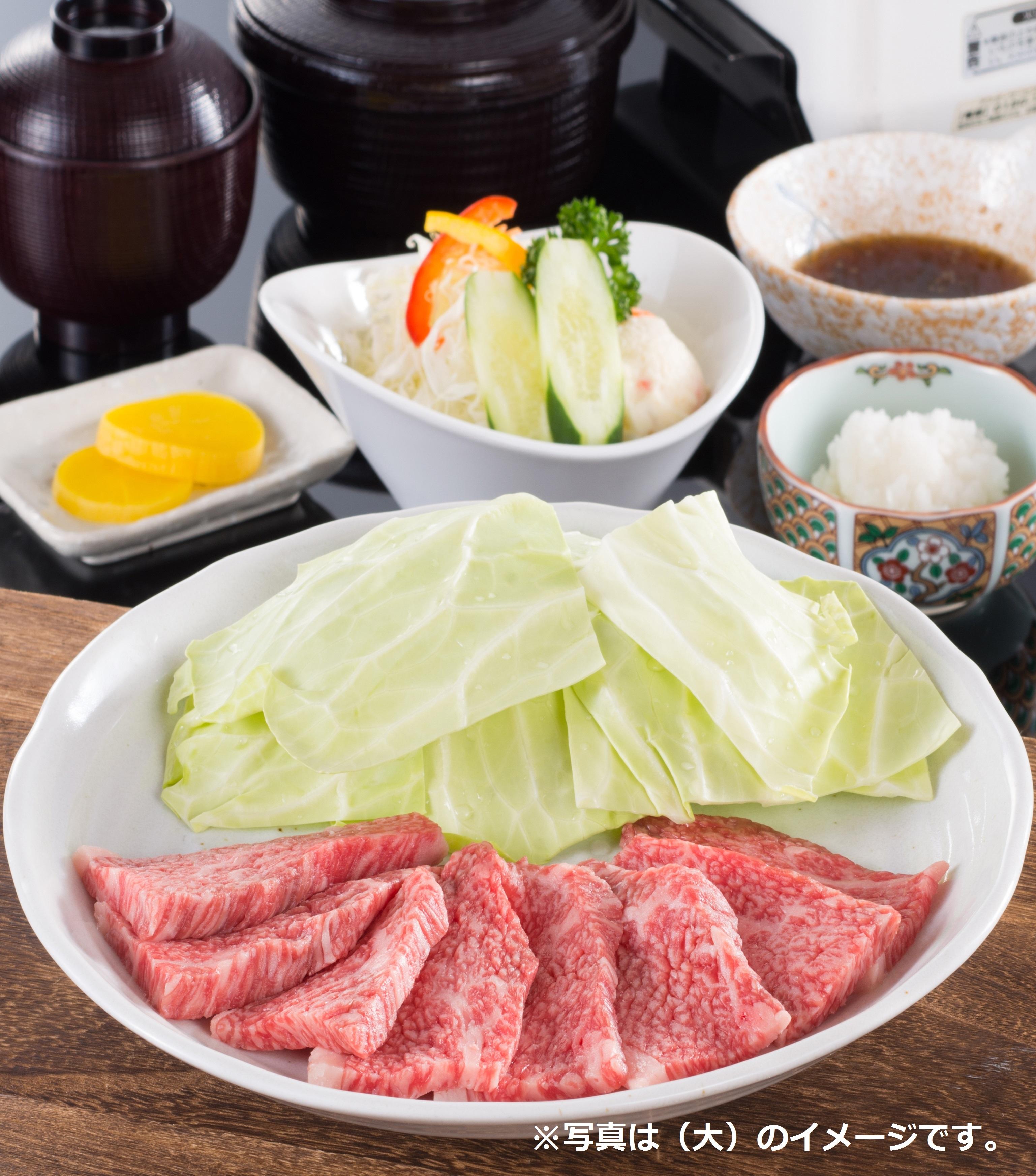松ヶ島店限定 焼肉定食 (大)