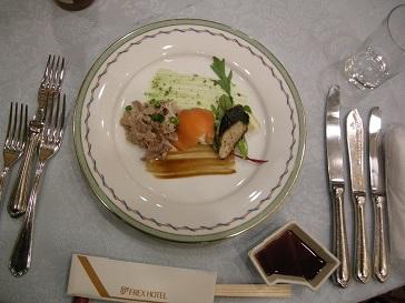 社内研修 の食事とビンゴ大会