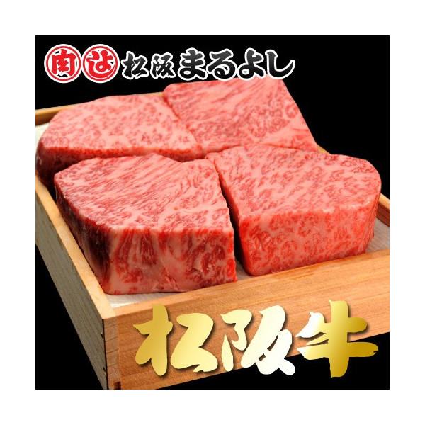 日経トレンディ で紹介された松阪牛ロース芯だけステーキ