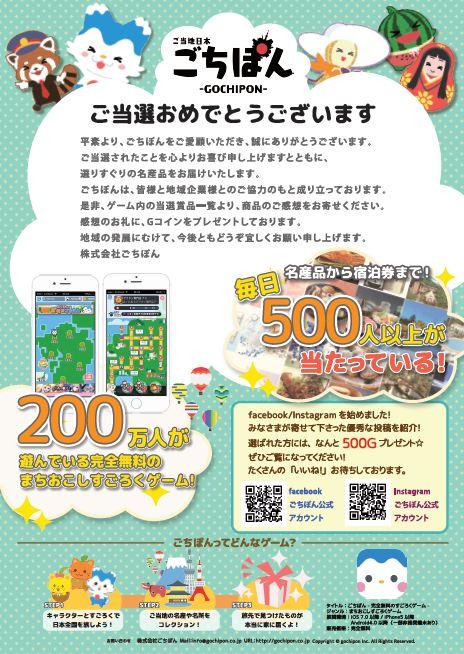 松阪牛しぐれ煮ギフト 当選おめでとうございます!