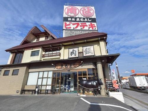 Google インドアビュー鎌田本店