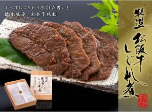 特選松阪牛しぐれ煮