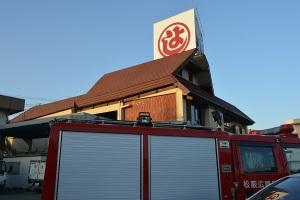 消防車がとまっておりましたが、 防災訓練 でした。