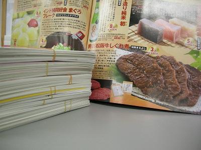 みすじ を使った限定品 特選松阪牛しぐれ煮 プレゼント