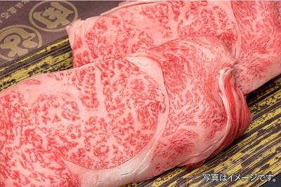 松阪牛 ロース肉