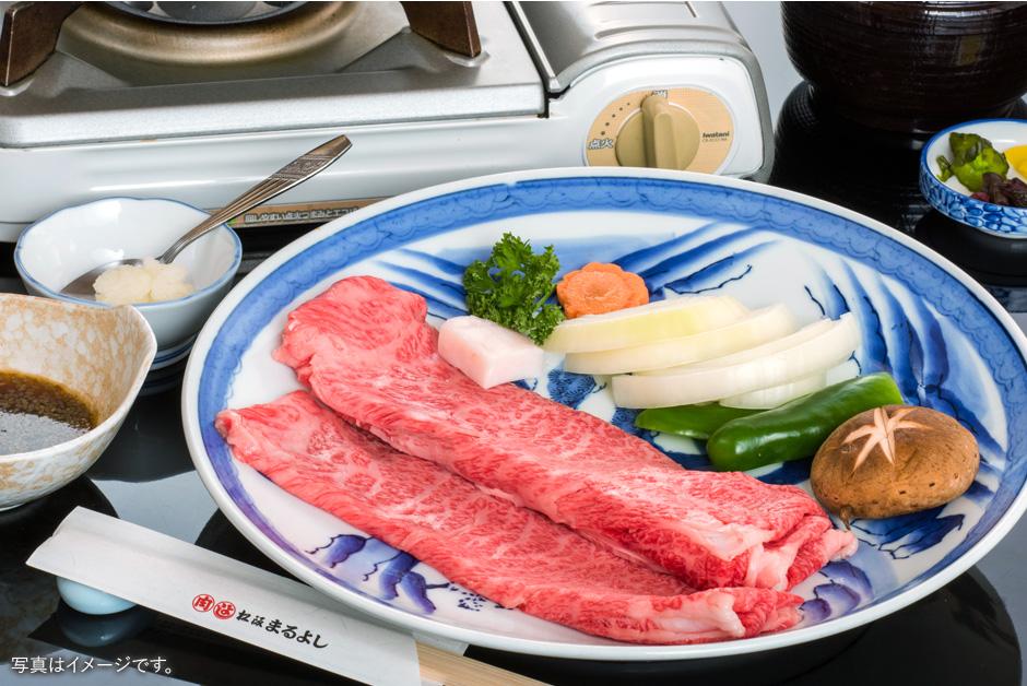 松阪 牛特上陶楽焼