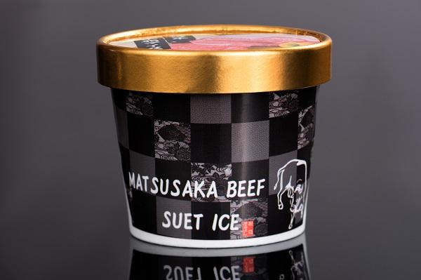 松阪牛牛脂アイス 1