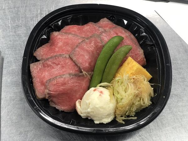 テイクアウト 松阪牛ローストビーフ丼