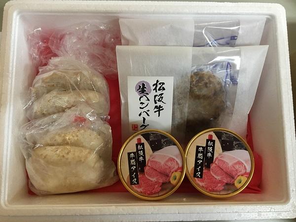 松阪牛冷凍ギフト