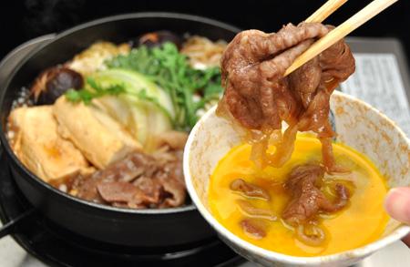 松阪牛すきやき レシピ