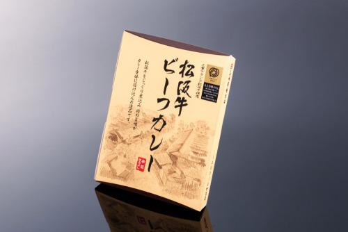 松阪牛 ビーフカレー