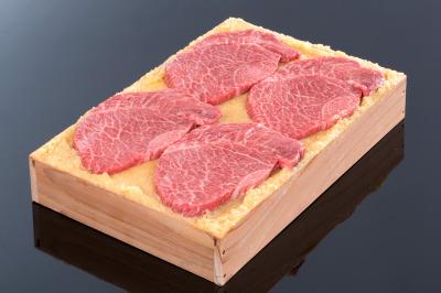 松阪牛 味噌漬