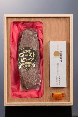 松阪牛 ローストビーフ 1