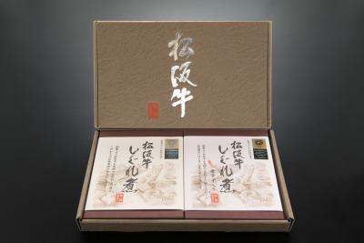 松阪牛 しぐれ煮 ギフト2個セット