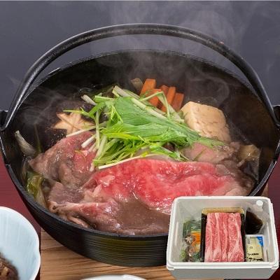 松阪牛牛鍋セット3人前(ロース・肩ロース)野菜類あり
